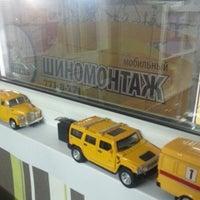 Foto tomada en Системы Ниппель por Сашенька П. el 4/1/2013
