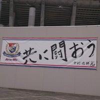 Photo taken at Nissan Stadium by トモ on 2/28/2013