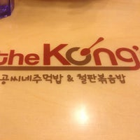 Photo taken at the Kong's (더콩스) 문래점 by YK J. on 6/11/2013