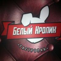 Photo taken at Белый Кролик by Анна Б. on 4/25/2013