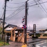 Photo taken at 日光みそのたまり漬・上澤梅太郎商店 by Nobubu I. on 4/15/2013