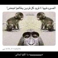Photo taken at حي الشهابيه by 🍒 .. on 7/24/2018