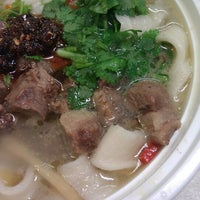 Photo taken at Lamb Noodle Soup by Yan C. on 1/27/2013