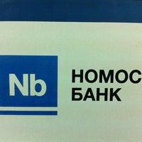 Photo taken at НОМОС-БАНК by Dmitry N. on 2/5/2013