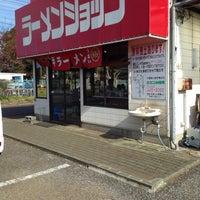 Photo taken at ラーメンショップ 中野店 by nori3 on 11/27/2013