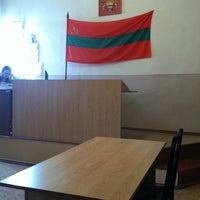 Photo taken at Самый Гуманный Суд by Игорь on 4/15/2013