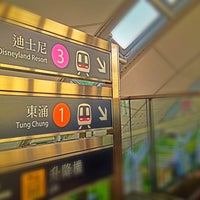 Photo taken at MTR Sunny Bay Station by Endy W. on 5/12/2013