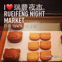 Photo taken at Rueifeng Night Market by Marco C. on 4/16/2013