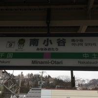 Photo taken at Minami-Otari Station by はちまん on 3/10/2018