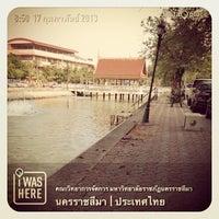 Photo taken at คณะวิทยาการจัดการ มหาวิทยาลัยราชภัฏนครราชสีมา by Thapanapong K. on 2/17/2013