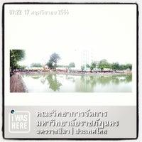 Photo taken at คณะวิทยาการจัดการ มหาวิทยาลัยราชภัฏนครราชสีมา by Thapanapong K. on 11/17/2013