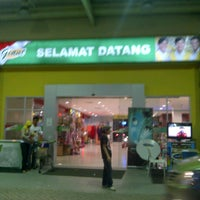 Photo taken at Giant Hypermarket by Antony T. on 7/19/2013