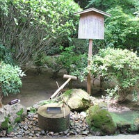 Photo prise au Ryoan-ji Temple par hahanejira le7/7/2013