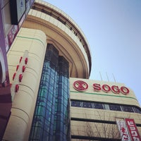 Photo taken at Sogo by 信一郎 新. on 1/12/2013