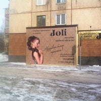 Photo taken at Салон Красоты Joli by Kseniya S. on 4/22/2013
