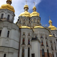 Photo taken at Kyiv Pechersk Lavra by Наташа П. on 5/10/2013