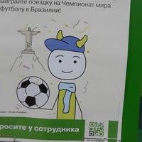 Photo taken at ПриватБанк by Alex V. on 2/13/2014