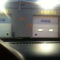 Photo taken at Автомойка by Dmitriy M. on 2/12/2013