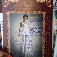 Photo taken at Magic Wedding by Di on 5/13/2014