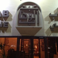 Photo taken at Abdulwahab Lebanese Restaurant مطعم عبد الوهاب by abdullah a. on 2/12/2013