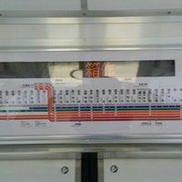 Photo taken at Hakotsukuri Station (NK39) by じん @. on 5/31/2015