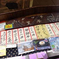 Photo taken at かつ亭 豊年 by Tsutomu T. on 9/26/2013