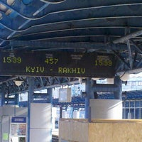 Photo taken at 457 поїзд Київ-Рахів by Volodimir V. on 9/28/2014