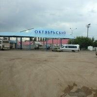 Photo taken at Автовокзал by Roman S. on 7/25/2013