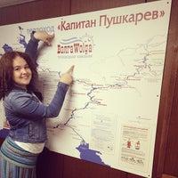 "Photo taken at Теплоход "" Капитан Пушкарев"" by Valery S. on 6/3/2014"