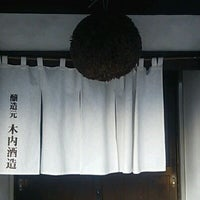Photo taken at 木内酒造 by Taku G. on 5/3/2013