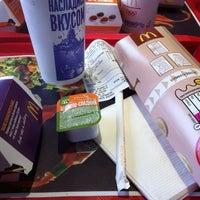 Photo taken at McDonald's by Ден-Де-Кубертен on 2/6/2013