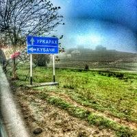 Photo taken at Уркарах by Mади♏️ on 10/3/2014