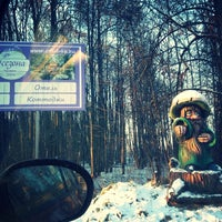 "Photo taken at КСК ""4 Сезона"" by Olen'ka L. on 11/28/2015"