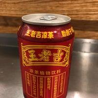 Das Foto wurde bei Xi'an Famous Foods von Ray L. am 8/11/2018 aufgenommen