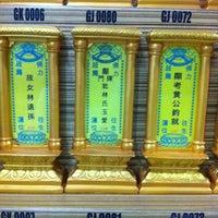 Photo taken at Vihara Buddhayana by Sherlly S. on 7/7/2013