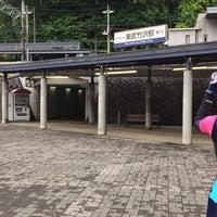 Photo taken at Tobu-Takezawa Station (TJ34) by Atsushi @. on 5/13/2017