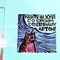 Снимок сделан в ЦИ Невский 8 пользователем Tonia T. 6/21/2013