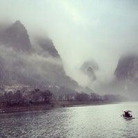 Photo taken at Cosy Inn Yangshuo by Valery B. on 2/14/2013