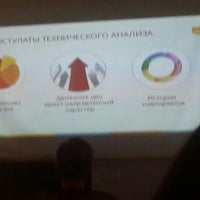 Photo taken at Центр биржевых технологий by Julia B. on 9/17/2015