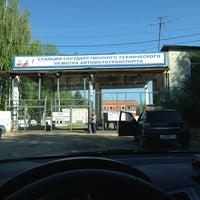 Photo taken at Станция государственного технического осмотра автомототранспорта by Radik K. on 6/28/2013