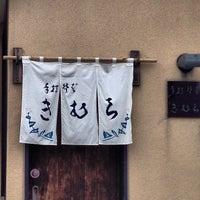 Photo taken at 手打そば きむら by Minako on 6/14/2013