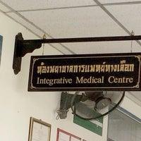 Foto diambil di วิทยาลัยแพทย์ทางเลือก แพทย์แผนจีน มหาวิทยาลัยราชภัฎจันทรเกษม oleh abebie a. pada 12/18/2013
