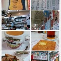 Photo taken at May May Restaurant 咪咪茶餐廳 by Pamilla M. on 8/9/2013