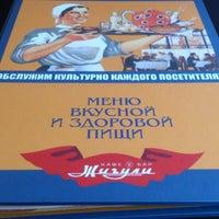 Photo taken at Жигули by Вячеслав Д. on 9/15/2014