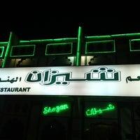 Photo taken at مطعم شيراز الهندي by راقي بأخلاقي أ. on 7/24/2013