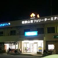 Photo taken at 南海フェリー 和歌山港ターミナル by しゅーちゃん S. on 11/3/2017