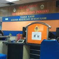 Photo taken at Ibu Pejabat JPJ Negeri Sabah by ian F. on 4/18/2017