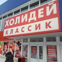 Photo taken at Холидей Классик by Евгений Т. on 2/18/2013