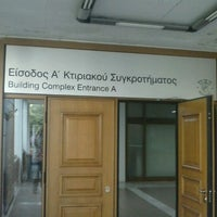 Photo taken at Technological Educational Institute of Athens by Θανος Μ. on 2/7/2013