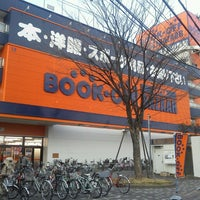 Photo taken at BOOKOFF SUPER BAZAAR 綱島樽町店 by Kimito T. on 2/23/2013